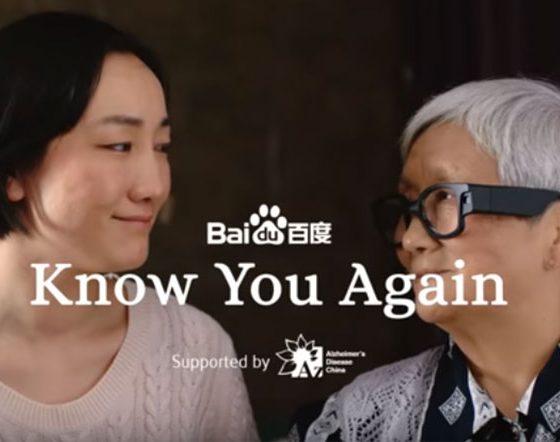 know you again baidu