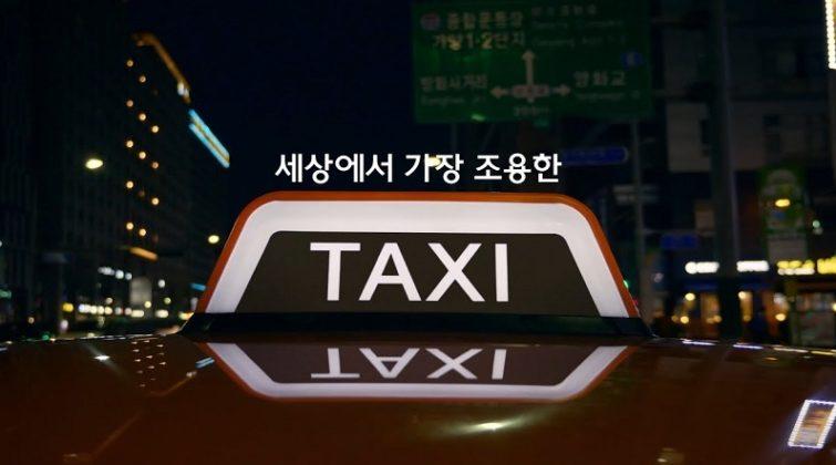 The Quiet Taxi